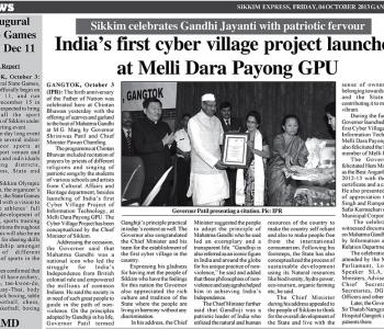 Sikkim CyberVillage