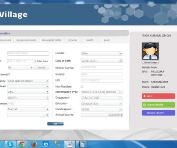 Cyber Village Desktop
