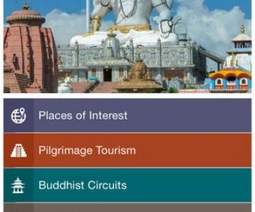 m-Tourism Inner